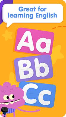 App Image 6