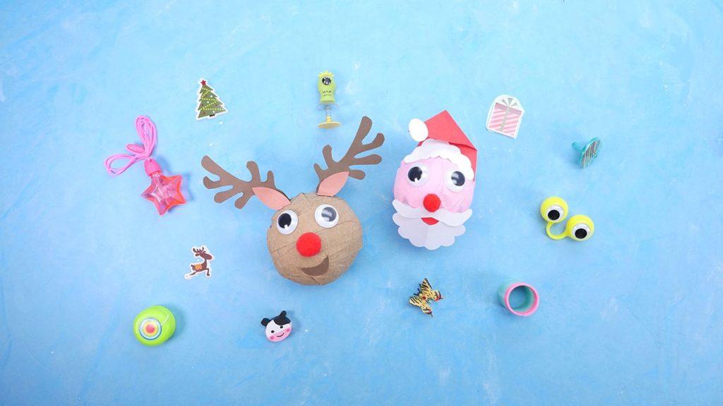 Christmas Surprise Ball DIY