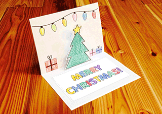 Christmas Card Super Simple