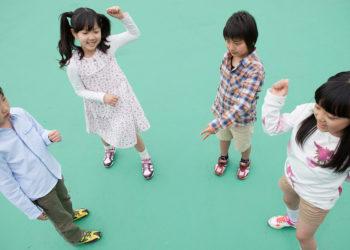 Kids in the schoolyard