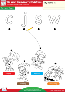 We Wish You A Merry Christmas Worksheet  Lowercase Letter