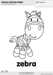 Zebra Coloring Page | Super Simple
